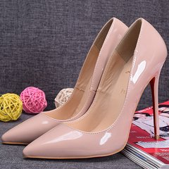 Pump Louboutin Decollete Nude 120 mm 826 - comprar online