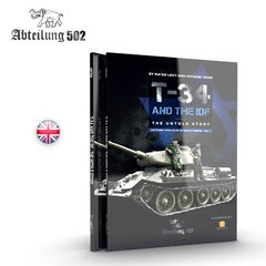 T-34 and the IDF - The Untold History - Abteilung502 - PRÉ-VENDA