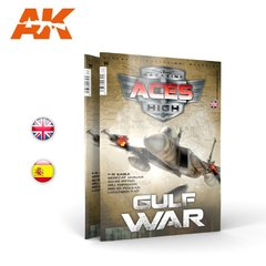 Aces High 13 Inglês AK Interactive - RPÉ-VENDA