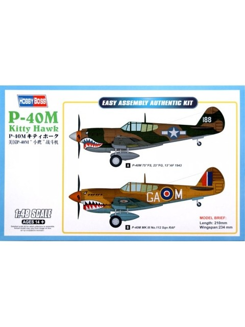 Curtiss P-40M Snap Hobbyboss 1/48