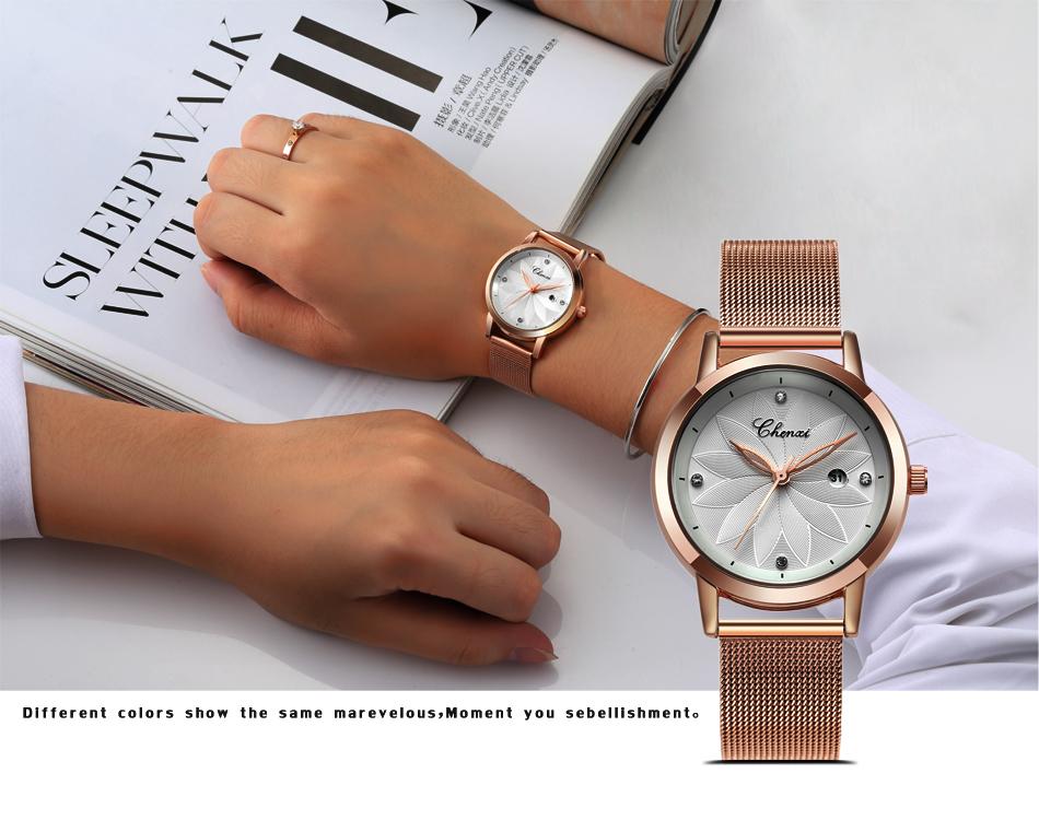 041e5e5de92 Relógio Pulseira de malha em aço rosa ouro