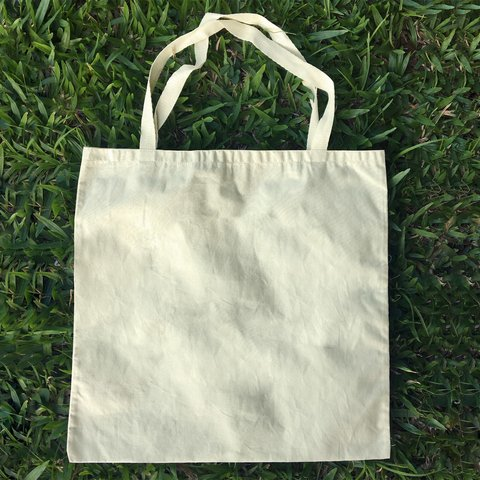 Ecobag It's a Beautiful Day - comprar online