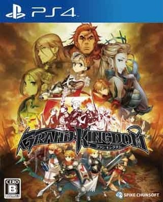 GRAND KINGDOM PS4 NUEVO