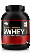 100% Whey Gold Standard (5 Lbs) - Optimum Nutrition