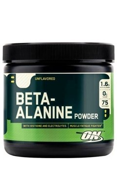 Beta Alanine (75 Serv) - Optimum Nutrition