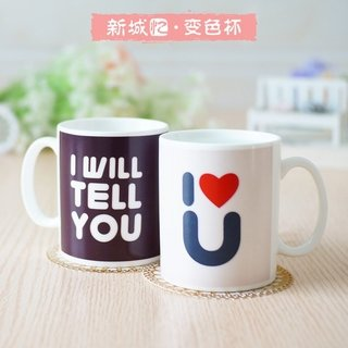 TAZA I WILL TELL YOU - comprar online