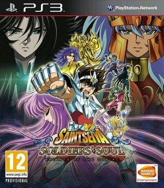 Saints Seiya Soldiers' Soul PS3 Digital