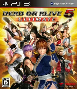 Dead or Alive 5 Ultimate PS3 Digital