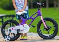 Bicicleta Infantil Royal Baby Magnesio Space Shuttle Rod 16 - tienda online