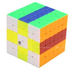6x6 Yuxin Little Magic - comprar online