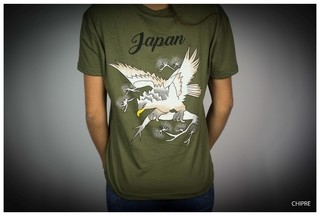 REMERA JAPAN - Chipre