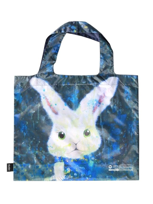 ART Bag Kid - comprar online