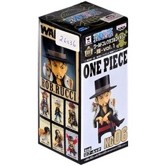 BONECO COLECIONÁVEL ONE PIECE WCF LOG COLLECTION VOL.1 LUCCI - BANDAI BANPRESTO na internet