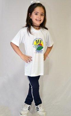 Camiseta manga curta - E. E. Dirceu Ferreira da Silva