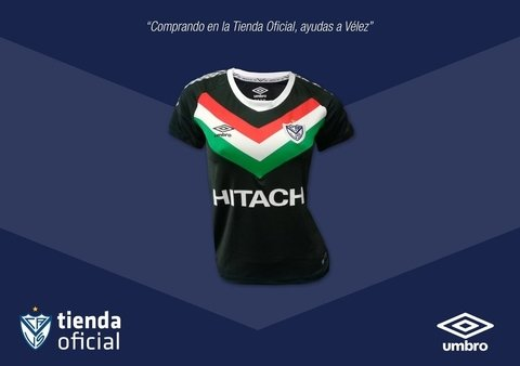 Camiseta Alternativa Dama 2017/18 en internet