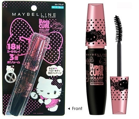 Maybelline Hello Kitty The Hyper Curl Waterproof Mascara de Cílios Rímel