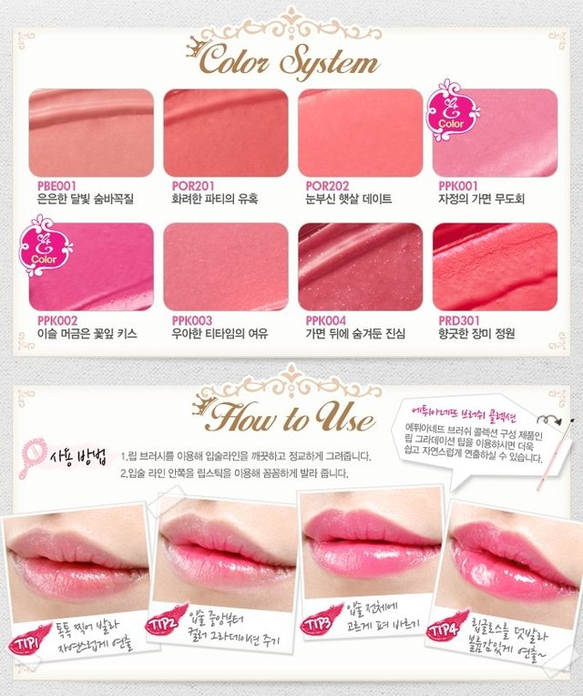 Etude House Princess Etoinette Crystal Shine Lips Batom na internet