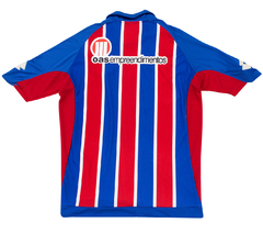 Bahia 2010/2011 Away Lotto (GG) - comprar online