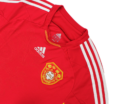China 2012/2014 Home adidas na internet