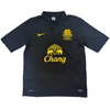 Everton FC 2012/2013 Away