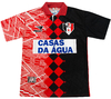 Joinville 1994 Home Penalty (G)