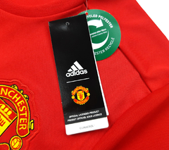 Imagem do Manchester United  2016/2017 Home adidas (P)