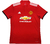 Manchester United  2017/2018 Home adidas (G)