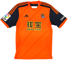 Real Sociedad 2014/2015 Away adidas (P)