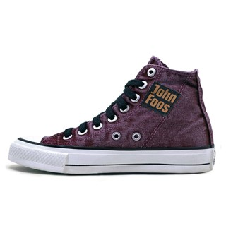 JOHN FOOS 184PD DYE LONA COLOR BORDO en internet