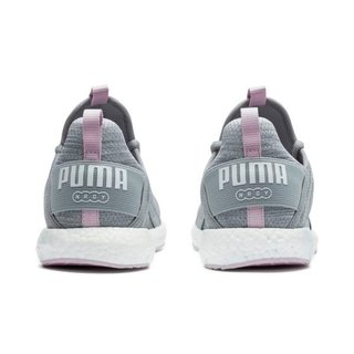 PUMA MEGA NRGY HEATHER KNIT W GRIS en internet