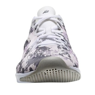 HUSH PUPPIES JOY CAMO BCO/GRIS en internet