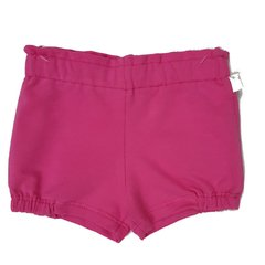 Short M Solid