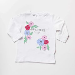 Remera Adventure - comprar online