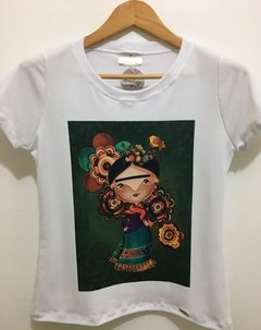 T-shirt gola careca manga curta FRIDA na internet