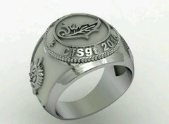 Intendence Ring of the School of Silver Logistica sergeants - online store