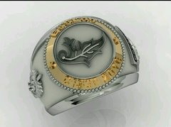 Ring Intendence of the School of Silver Logistics sergeants with details in gold - online store