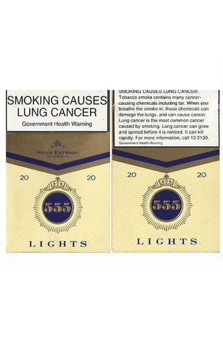 BOX 555 LIGHTS KING SIZE ARDATH TOBACCO CO ENGLAND