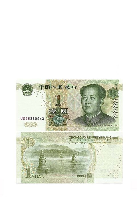 CEDULA CHINA ANO 1999 1 YUAN