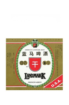 ROTULO LANDMARK ZHONGWAIHEZI 640 + 10 ML CHINA