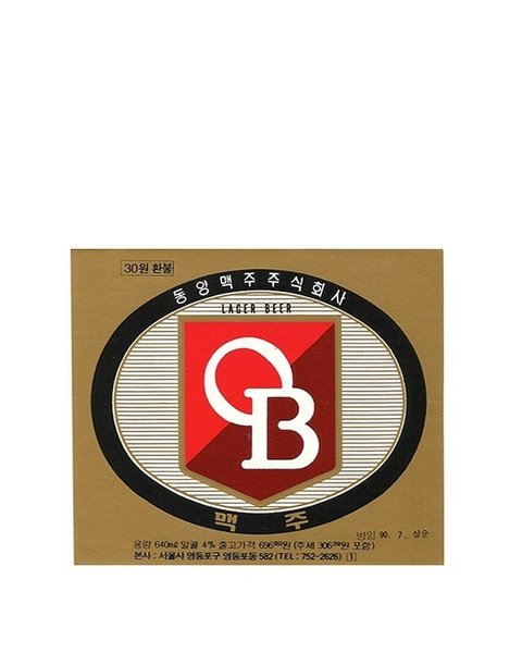 ROTULO OB LAGER BEER 640 ML SOUTH KOREA