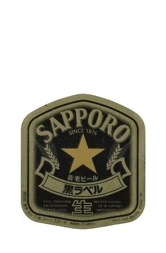 ROTULO SAPPORO BEER 633 ML JAPAN