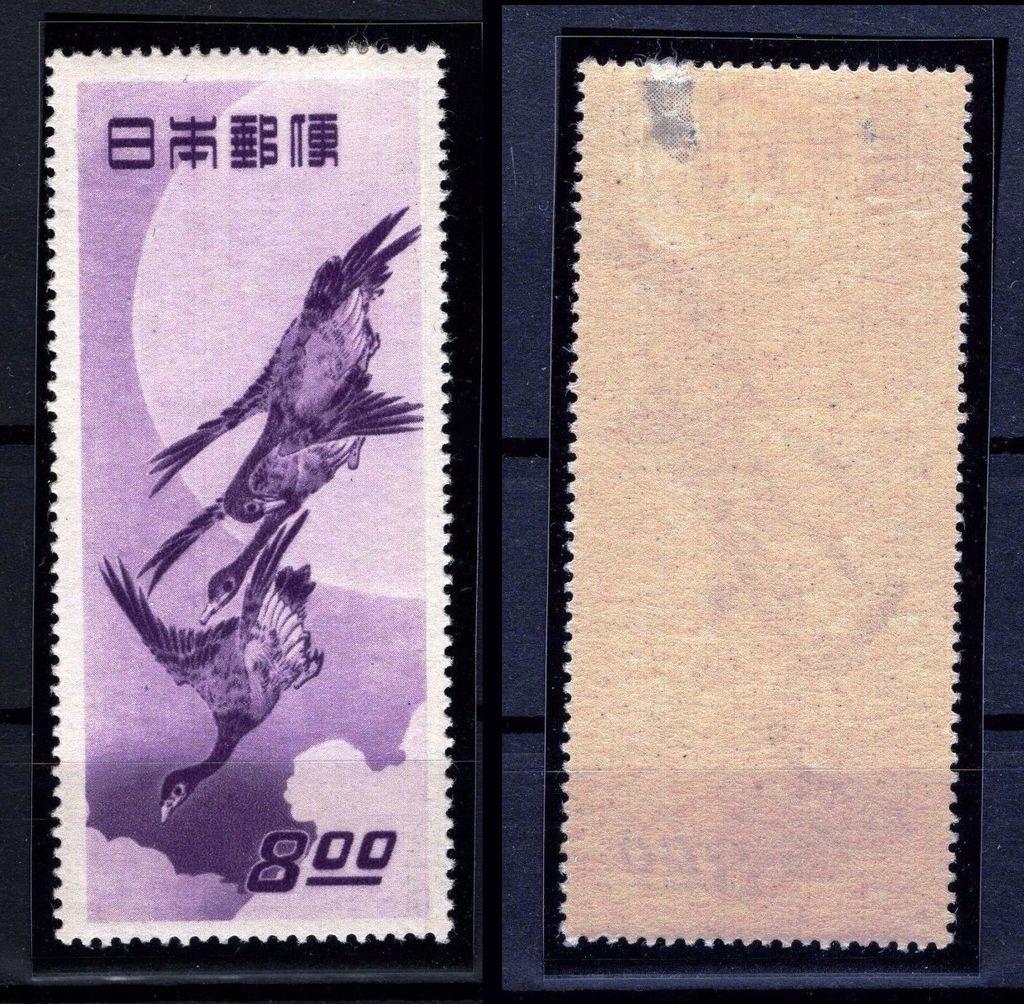 Japón 1949. Luna y gansos. Valioso sello MH