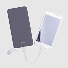 Cargador Besiter Edge 3200 mAH en internet