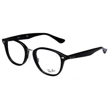 Óculos de Grau Ray Ban RB 5355 2000 - LANÇAMENTO c16805f485