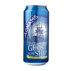 ADNAMS GHOST SHIP LATA 500 CC