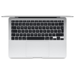 Apple Macbook Air 13.3''  512GB - comprar online