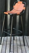 ART SJBS-001 LEATHER STOOL BAR