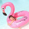 INFLABLE FLAMENCO FUCSIA