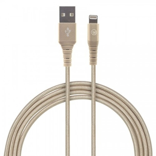 Cabo MFI lightning iWill Hard Cable Silver Nylon