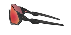 Oakley OO9401-1637 FLIGHT JACKET PRIZM TRAIL TORCH Anteojo de Sol en internet